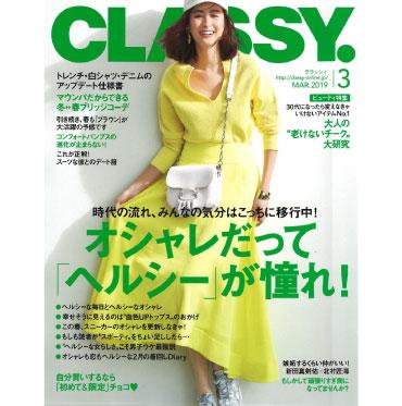 『CLASSY. 2019年3月号』にLIFE×kleidのノーブルノートが掲載されました。