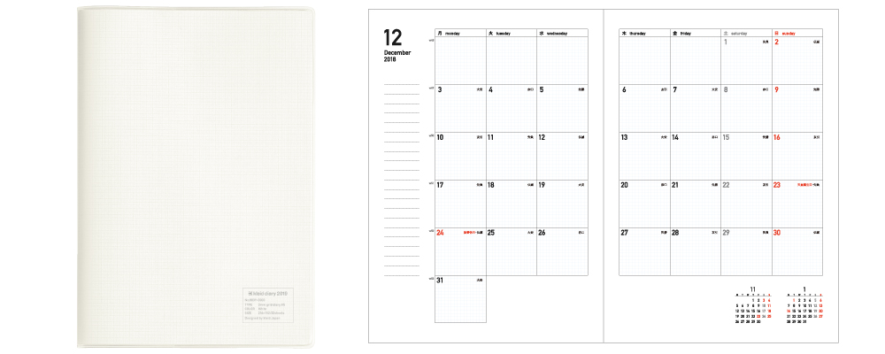 2mm grid diary A5