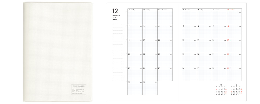 2mm grid diary A5    [ 128P ]