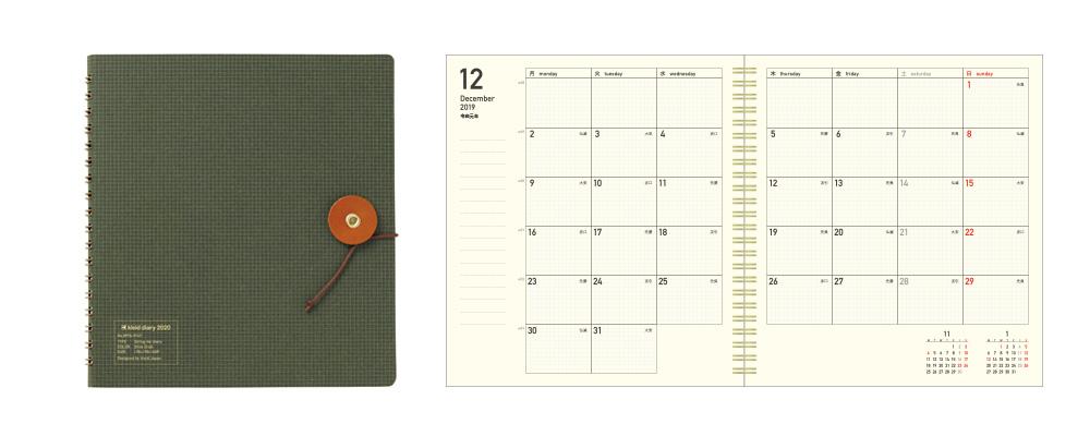 String-tie diary