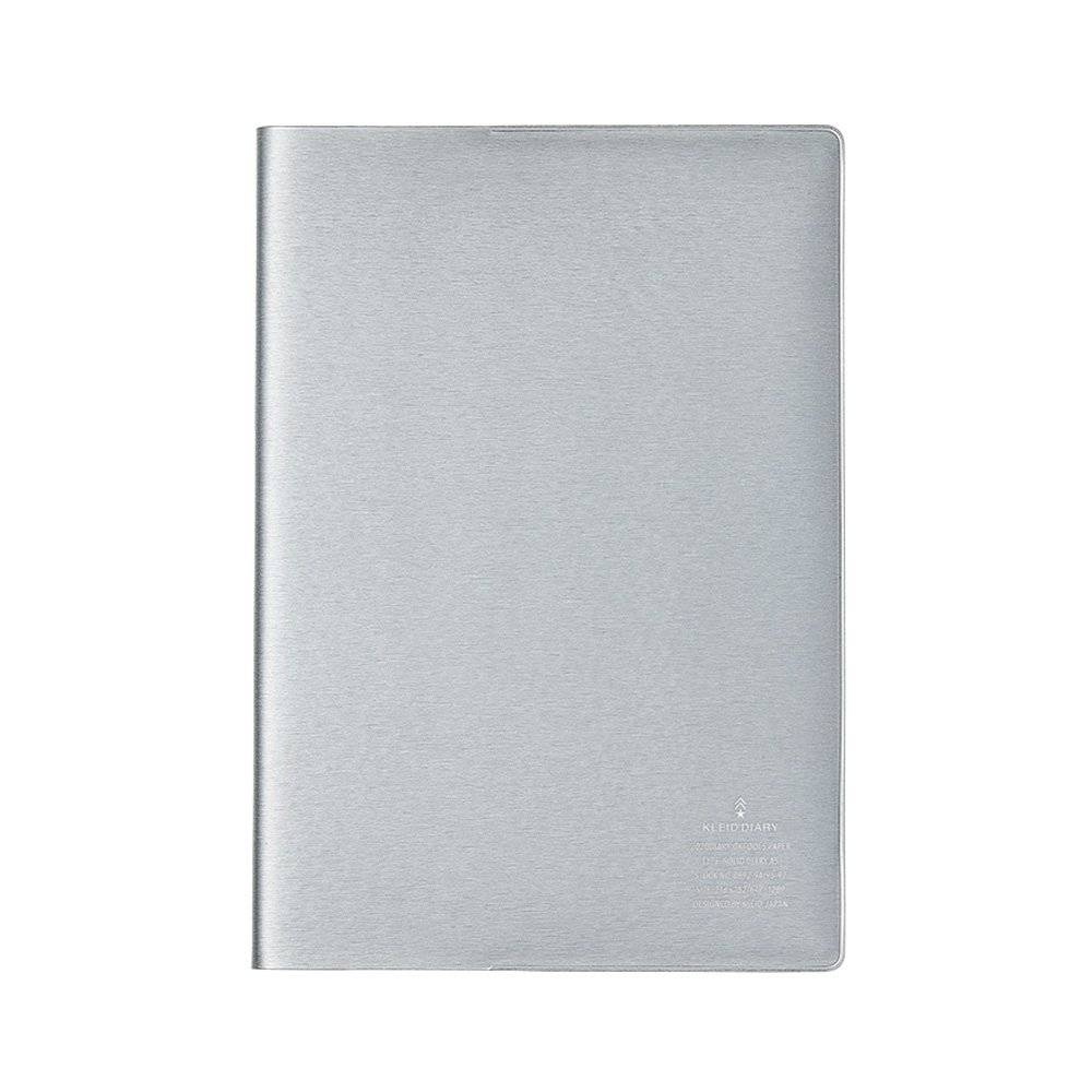 Solid diary A5 [ 64P ]