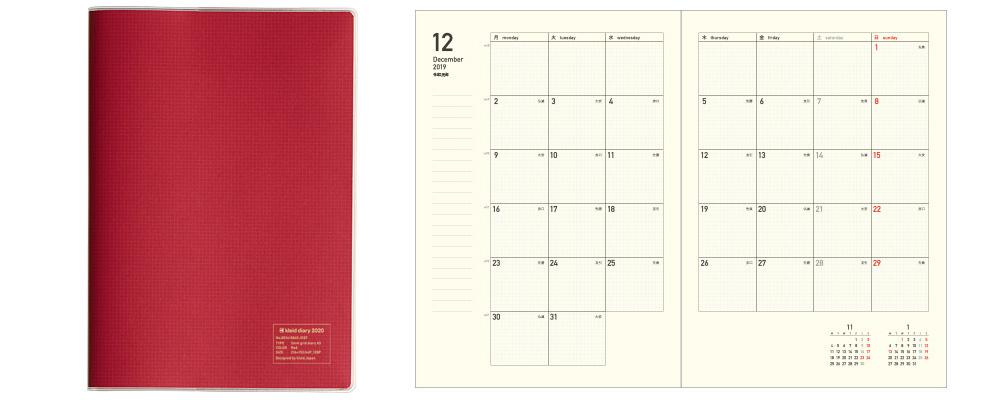 2mm grid diary A5    [ 64P ]